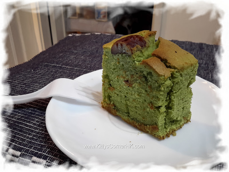 Pecan Green tea cake DIY recipe 碧根核桃綠茶蛋糕自家食譜