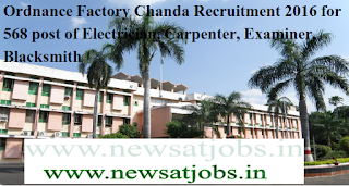 ordnance-factory-chanda-recruitment-2016.png