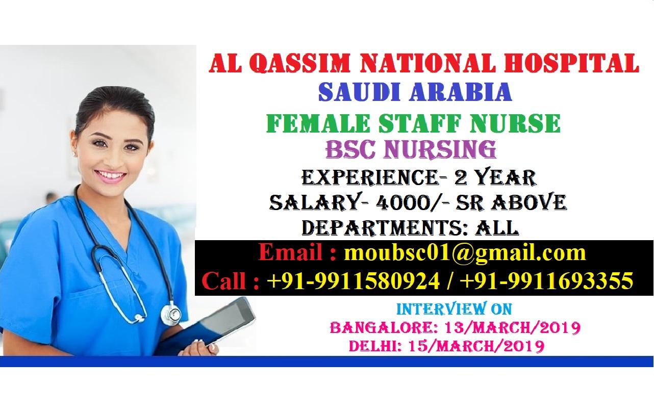 Staff Nurse Recruitment for Al Qassim National Hospital, Saudi Arabia
