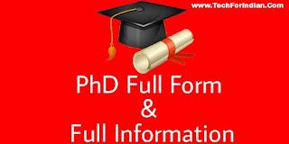 PHD Full Form In Hindi - PHD क्या होता है ?