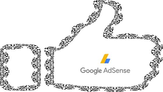 قبول جوجل ادسنس لمدونه بلوجر
