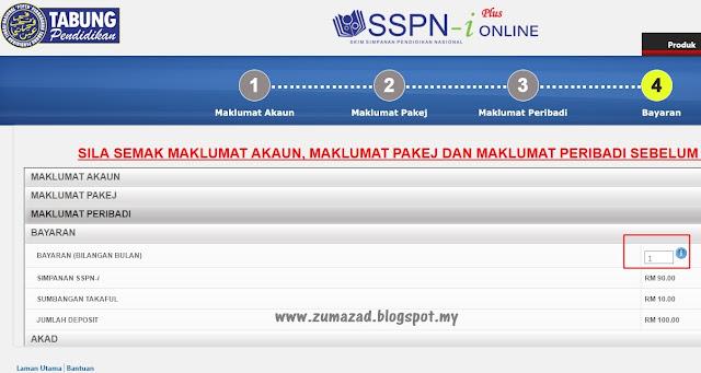 Cara Buka Akaun SSPN-i Plus Secara Online