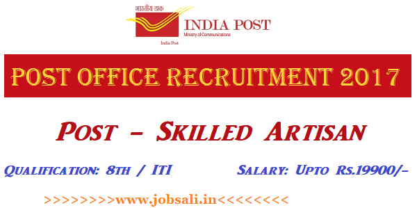 Post office jobs, Post Office Vacancy, India Post Recruitment 2017