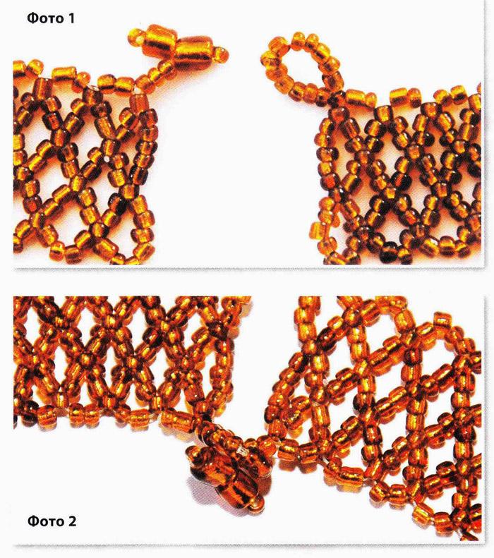 Колье из бисера.  Beaded Necklace