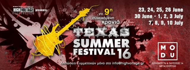 TEXAS SUMMER FESTIVAL 2016: Δηλώστε συμμετοχή