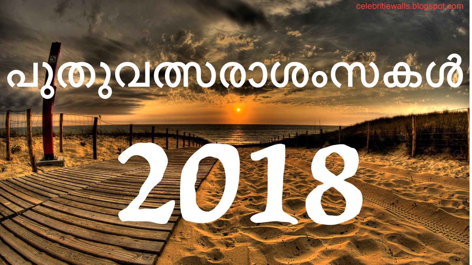 putuvatsarasansakal wishes 2018 happy new year 2018 malayalam wallpapers and images