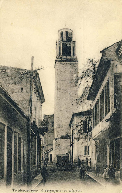 "The street ""King Peter"", The Clock Tower (so-called square tower at the time) and part of ""Pekmez"" Market in 1917. The street ""King Peter"" began from Dragor river, passed near the Clock Tower, the Mortgage Bank, old ""Stopanska"" bank and entered today's Main Street (Sirok Sokak). With the demolition of Pekmez Market, the main street got its present appearance, that starts from square ""Magnolia""."