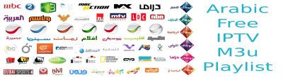 Arabic BeIN Sports OSN SeeVii MYHD MBC Rotana