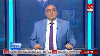 برنامج الملف حلقة الثلاثاء 7-3-2017 مع عزمي مجاهد