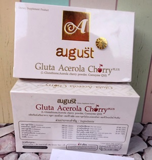 Gluta August Acerola Cherry Original