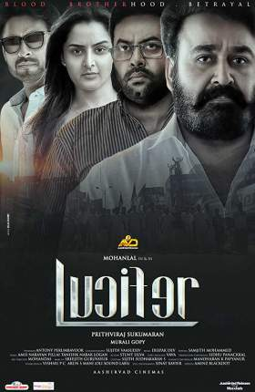 Lucifer 2019 Full Movie Malayalam WEB-DL 720p Download