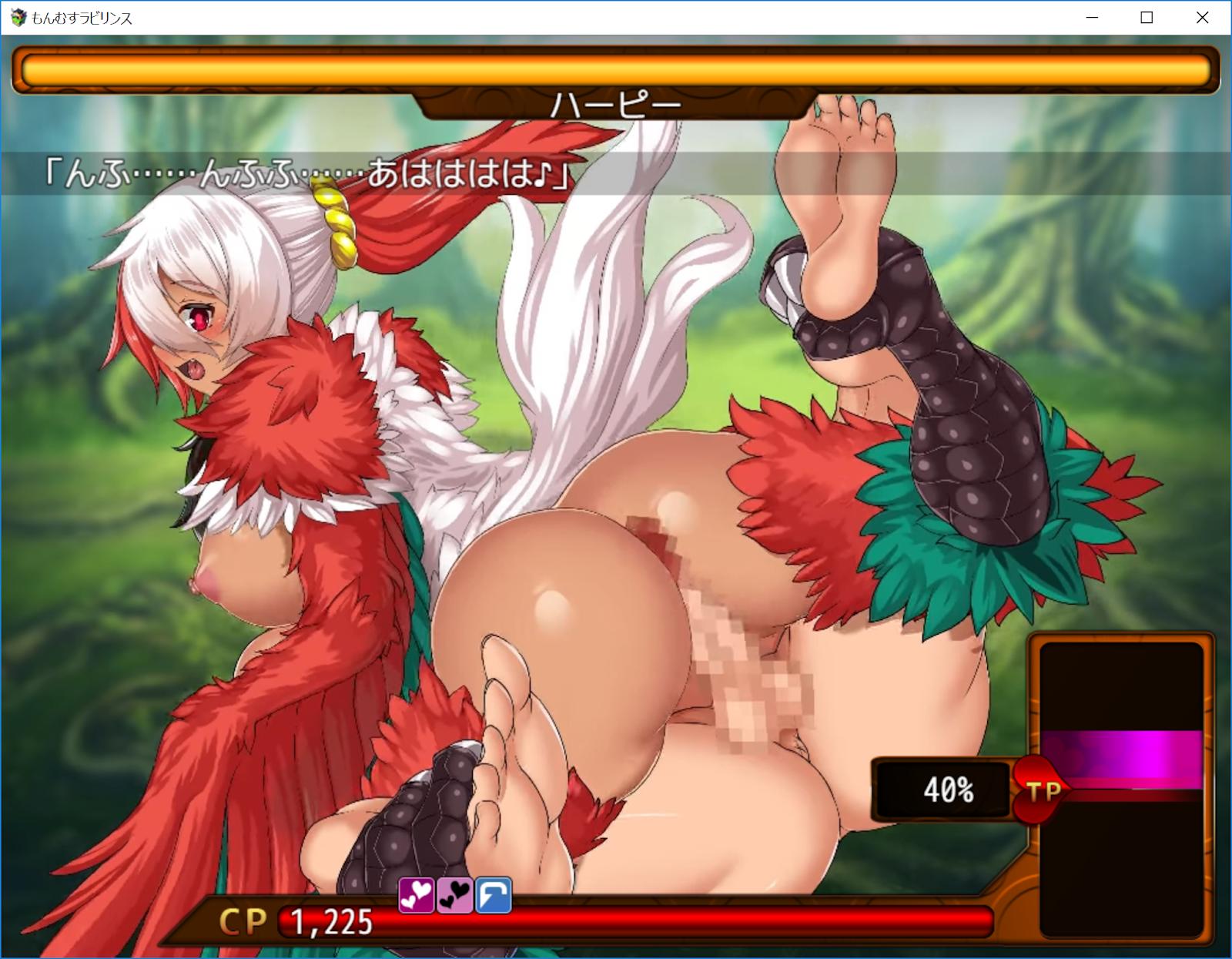 Monster girl hentai game-4545
