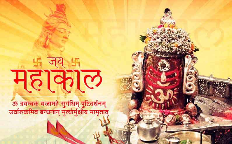 Spiritual Significance of Sawan Month in Hinduism