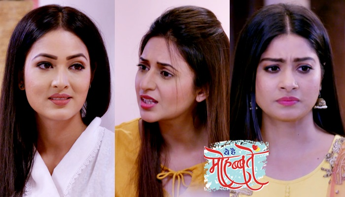 Romi Update: Romi Unveils An Unusual Dark Secret In Yeh Hai Mohabbatein