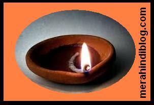पूजा में घी का दीपक क्यों है जरूरी? Puja karte samay gee ka deepak jlana hi kyon jaruri hai?