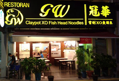 Goon Woh Claypot XO fish head noodles restaurant