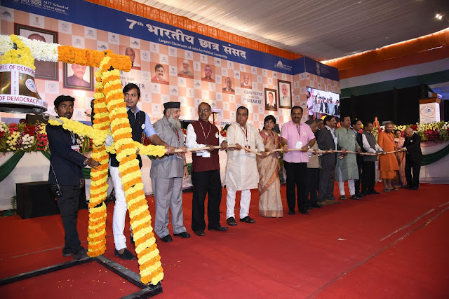 MIT School of Government (MIT-SOG) inaugurates 7th Bharatiya Chhatra Sansad in presence of students and dignitaries at MIT Campus, Pune
