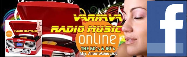 https://www.facebook.com/RadioVarnava/