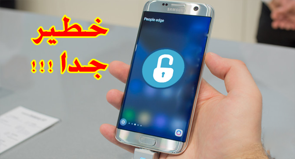 خطير : كيفية تجاوز كلمة مرور أي هاتف أندرويد في أقل من 30 ثانية دون فقدان البيانات !!