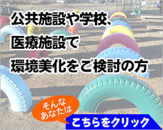 http://jhpa.or.jp/jhpa05-4.html