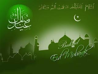 2017 eid al fitr arabic