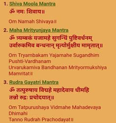 100+ Ways to Chant Shiv Mantra with Images (2019) | Happy