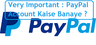 International Money Transfer Or Online Shopping Ke Liye Zaruri Paypal Account Kaise Banaye