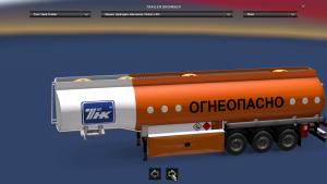 Fuel Cistern TNK
