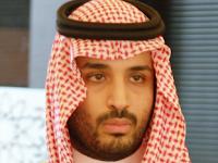 Biografi Mohammed bin Salman - Putra Raja Salman Al Saud