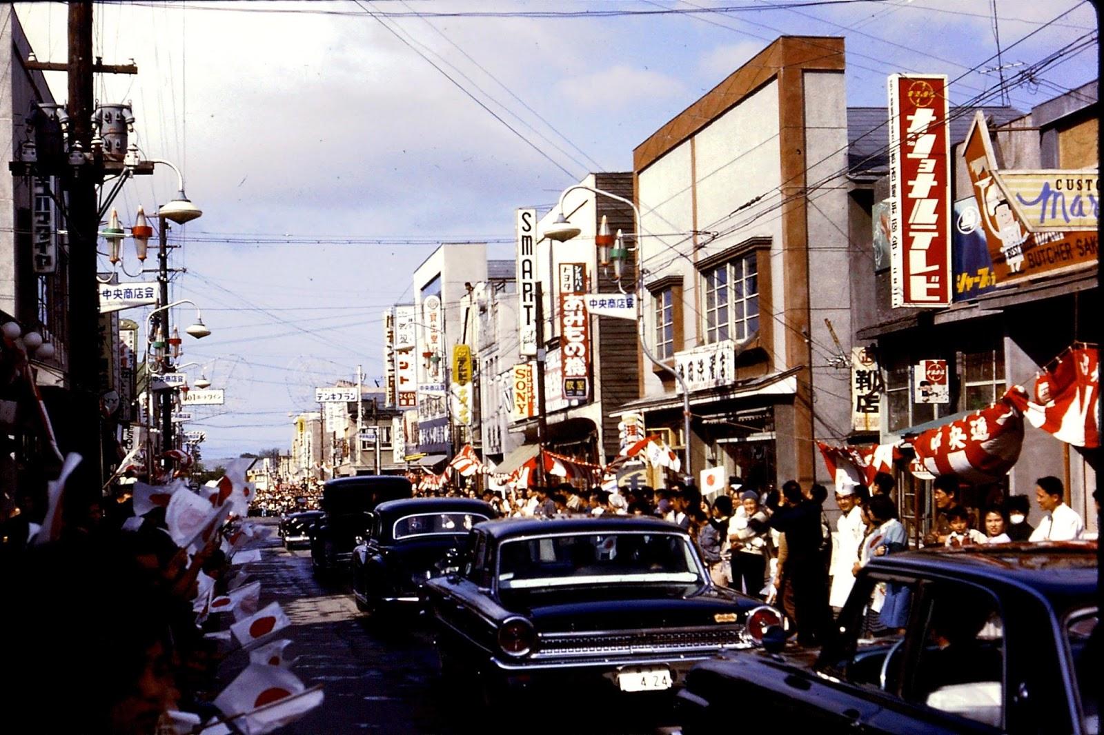 Downtown Misawa, Japan -                   circa 1964