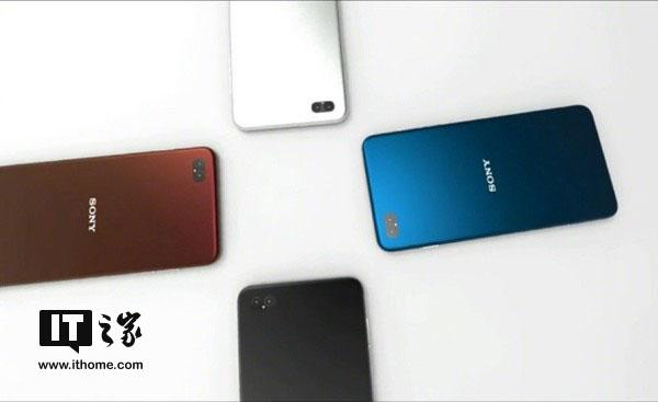 Wadadaw! inilah penampakan Sony Xperia A Edge keren parah!