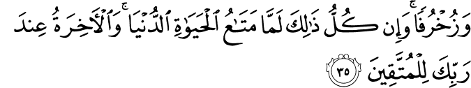 Surat Az-Zukhruf Ayat 35
