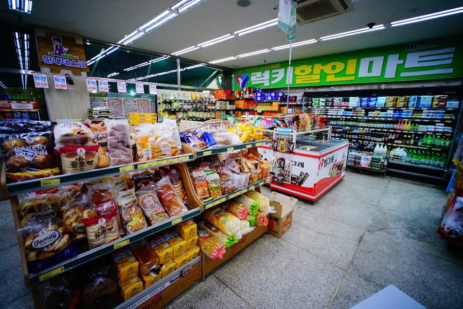 supermarket in gangnam