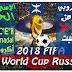 مصطلحات كرة القدم باللغة الأمازيغية بالحرف اللاتيني