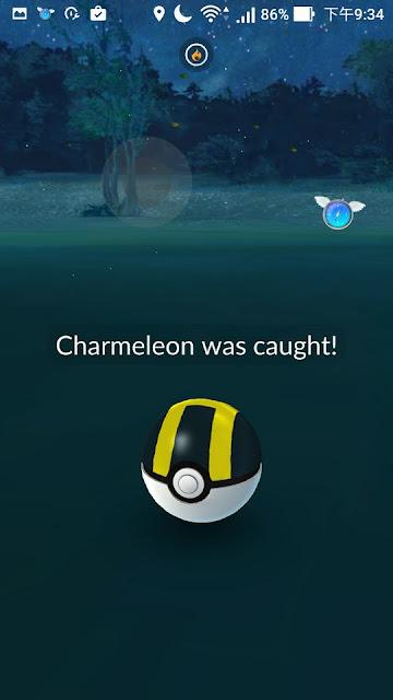 Screenshot 20161015 213452 - Pokemon GO 使用 flyGPS 當飛人,手動狙擊寶可夢教學,就是不想出門!