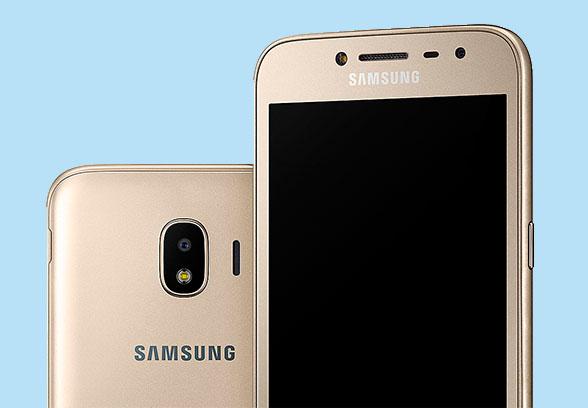 سعر ومواصفات جوال سامسونج جلاكسي Samsung Galaxy J2 Core