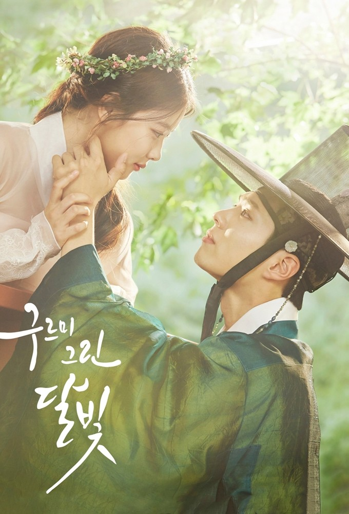 [Drama] Moonlight Drawn By Clouds (2016) Complete HDTV x264 1080p 720p