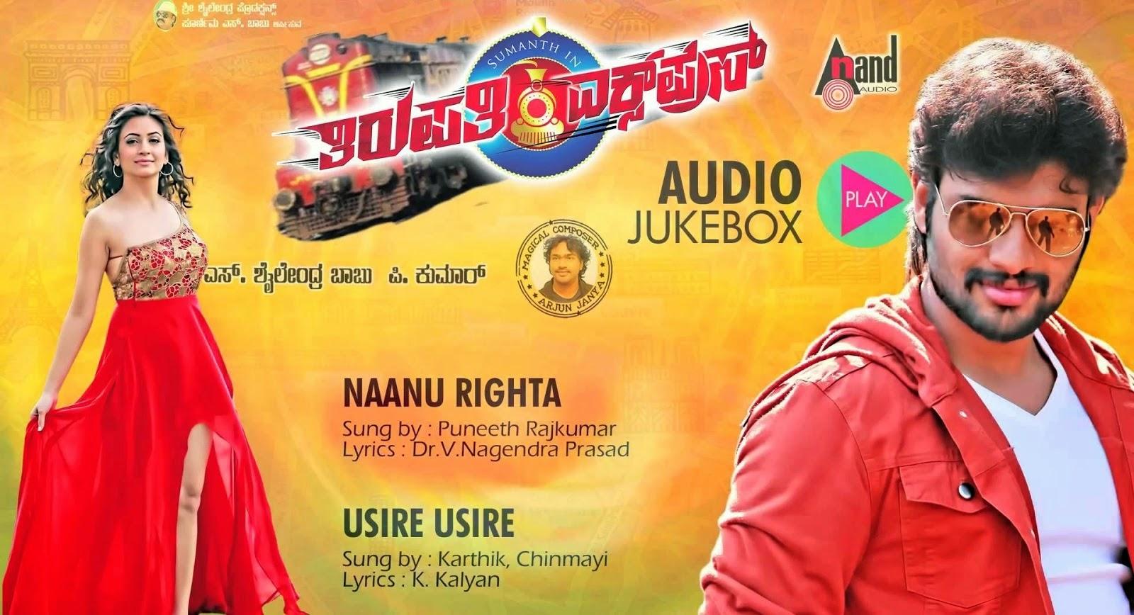 Thirupathi tamil movie download free.