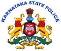 Karnataka Police Armed Police Constable Recruitment & SI