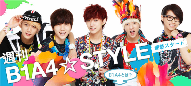 [INTERVIEW] B1A4☆STYLE – Volume 1! | Daily K Pop News B1a4 Names