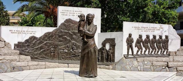 «Μικρασιατική μνήμη και δικαιοσύνη – Πολιτικές όψεις της Γενοκτονίας των Ελλήνων της Ανατολής»