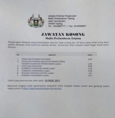 Jawatan kosong 2017,jawatan kosong majlis perbadanan perak,kerja kosong 2017,senarai jawatan kosong 2017