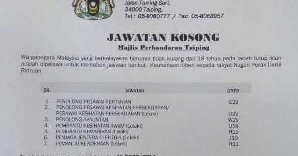 7 Jawatan Kosong Di Majlis Perbadanan Taiping Perak 2017 Cikcappuccinolatte