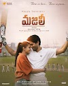 Majili Ringtones & Bgm for Cellphone