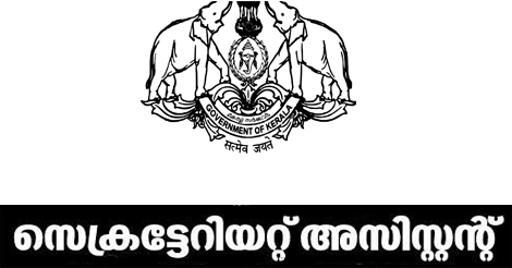 Kerala PSC Secretariat Assistant  Notification 545/2017  |  Apply before 17th January