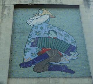Межова. Районний будинок культури. Мозаїчне панно