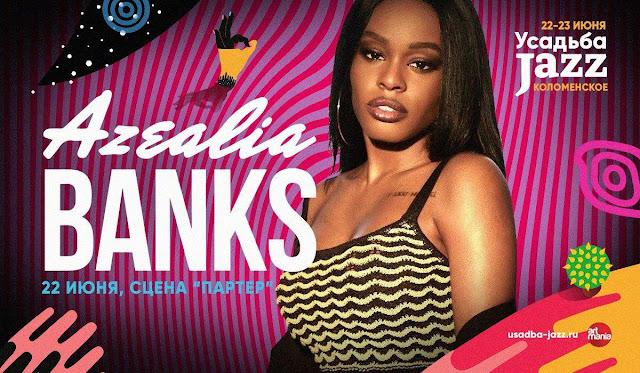 Azealia Banks выступит на фестивале Усадьба Jazz