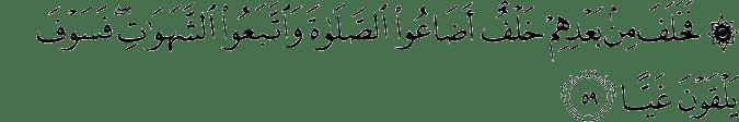 Surat Maryam Ayat 59
