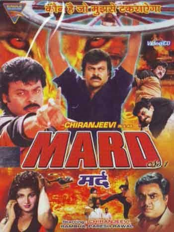 No.1 Mard 2014 Hindi Dubbed WEBRip 700mb