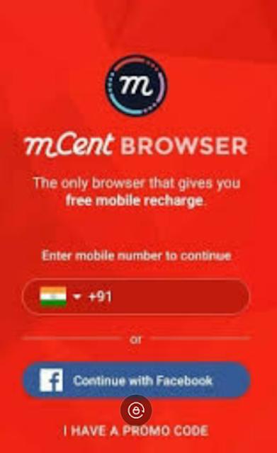 Mcent Browser se karen free recharge